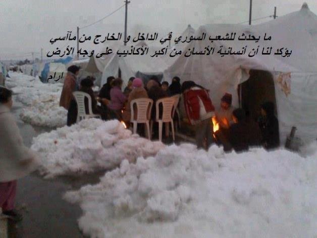Snow in Syrian Refugee Camp